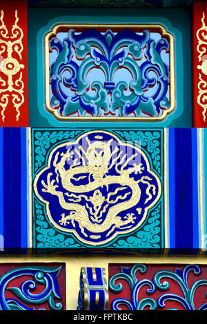 London, England, UK. New Gate (2016) to Chinatown on Wardour Street. Detail showing dragon - Stock Photo
