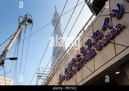 Tokyo, Japan - December 16 , 2015: Tokyo SkyTree near the Tokyo Skytree Station. Tokyo skytree One of the most visited - Stock Photo