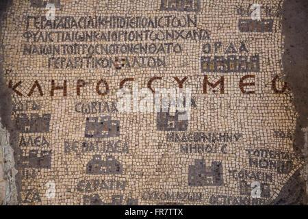 Fragment of the oldest floor mosaic map, Jordan - Stock Photo
