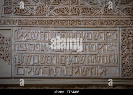 hebraic writing in the 14th century synagogue - Stock Photo