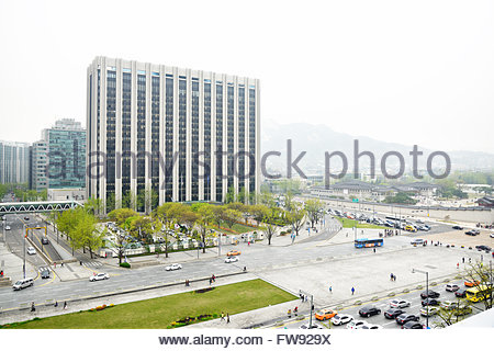 Ministry of the Interior, Seoul, South Korea - Stock Photo