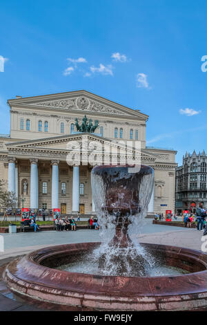 Fountain at the Bolshoi Theatre, Moscow, Russia. - Stock Photo