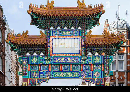 Entrance to Chinatown in the Soho area of the City of Westminster in London, England, London, United Kingdom - the - Stock Photo