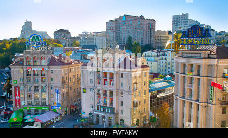 Architecture of Kiev Downtown in the day. Kiev is the capital and business center of Ukraine. - Stock Photo