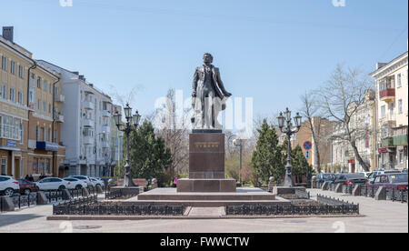 ROSTOV-ON-DON, RUSSIA- APRIL 07- Monument to Alexander Sergeevich Pushkin on April 07; 2016 in Rostov-on-Don - Stock Photo
