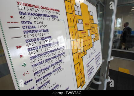 MOSCOW, RUSSIA. APRIL 7, 2016. A plan of the second floor of a new primary school building of No. 1158 Lyceum.The - Stock Photo