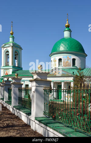 Church of Holy Trinity on Sparrow Hills in Moscow, Russia - Stock Photo