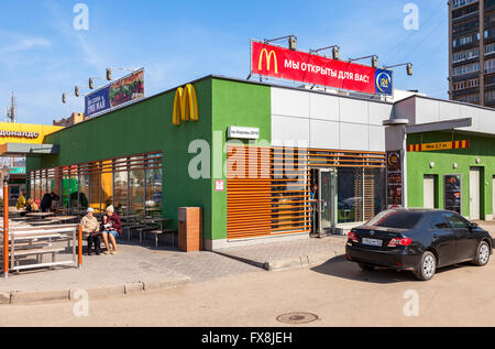 McDonald's fast food restaurant. McDonald's is the world's largest chain of hamburger fast food - Stock Photo