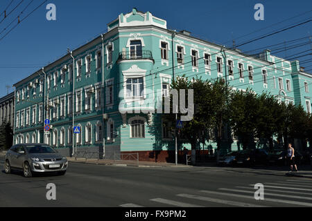 Building of Federal Security Bureau (FSB) of Russian Federation in Ryazan region - Stock Photo