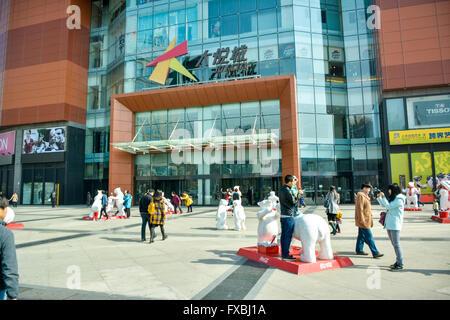 Coca-Cola advertisement in front of Joy City, Beijing, China - Stock Photo