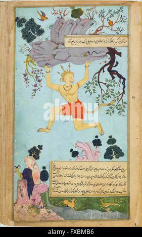 Abd al-Rahim - The Ramayana (Tales of Rama; The Freer Ramayana) -  Freer Gallery of Art - Stock Photo
