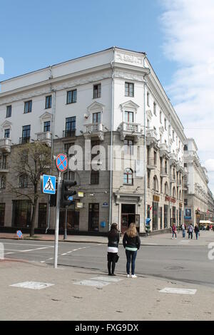beautiful building with balcony and moldings on Independence Avenue, May, 4, 2015, Minsk, Belarus - Stock Photo