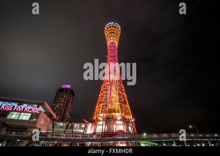 Kobe Port Tower at night - Stock Photo