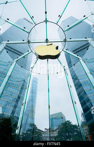 Shanghai, Сhina - August 30, 2015: Apple's flagship store in Lujiazui, Shanghai  China. Modern office building in - Stock Photo