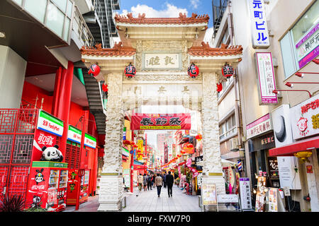 KOBE, JAPAN - DECEMBER 17, 2015: Chinatown district of Kobe at the main gate. It is one of three designated Chinatowns - Stock Photo
