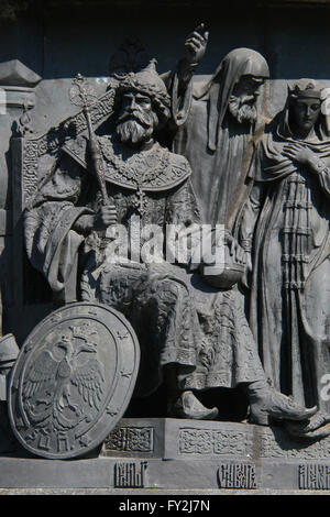 Grand Prince Ivan III of Moscow, also known as Ivan the Great, depicted in the bas relief dedicated to Russian statesmen - Stock Photo