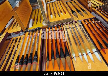 Chinese Calligraphy Brush Stock Photo Royalty Free Image