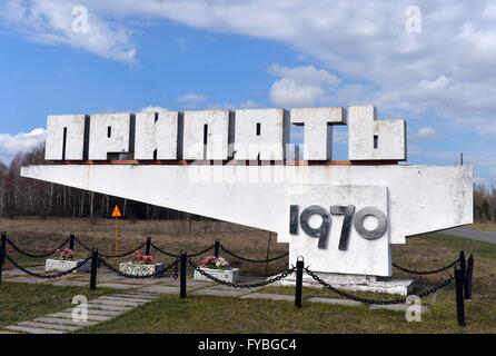 PRIPYAT, UKRAINE. Pictured in this file image is a stele at an entrance to the city of Pripyat near the Chernobyl - Stock Photo