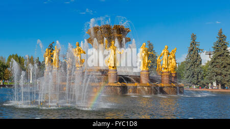 MOSCOW, RUSSIA - SEPTEMBER 25, 2015: Friendship of people fountain at VDNKh exhibition centre - Stock Photo