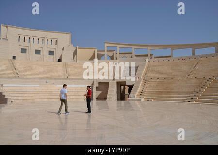 Amphitheater, Katara Cultural Village, Doha, Katar - Stock Photo