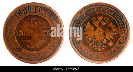 Old Russian coin - Stock Photo