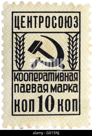 old Soviet postage stamps - Stock Photo