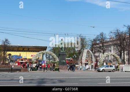 Russia, Moscow Spring Festival is under way on April 29, 2016. The festival is associated with a number of Russian - Stock Photo