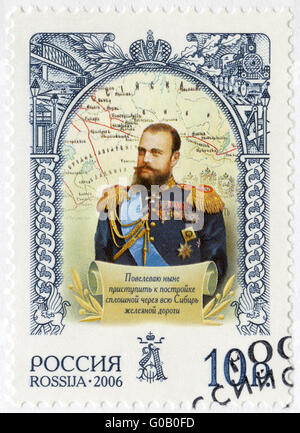 RUSSIA - 2006: shows Alexander III (1845-1894), the emperor, and map, the history of the Russian State - Stock Photo