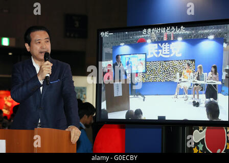 Chiba, Japan. 30th Apr, 2016. Japan's opposition Democratic Party number two Kenji Eda speaks during the Niconico Chokaigi in Chiba on Saturday, April 30, 2016. Some 150,000 visitors enjoyed over 100 booths including games, hobbies, sports, politics as well as Japan's sub cultures at the two-day offline meeting sponsored by Japan's video sharing website 'Niconico Douga'. © Yoshio Tsunoda/AFLO/Alamy Live News