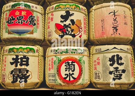 Sake Barrels in Yoyogi park in Tokyo - Stock Photo