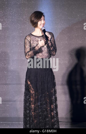 Beijing, China. 10th May, 2016. The premiere of Distance holds in Beijing, China on 10th May, 2016. © TopPhoto/Alamy - Stock Photo