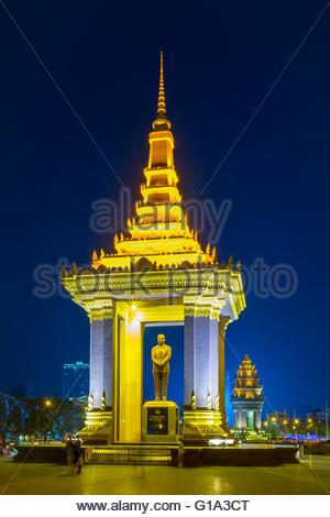 Statue of King Norodom Sihanouk, Neak Banh Teuk Park, Phnom Penh, Cambodia - Stock Photo