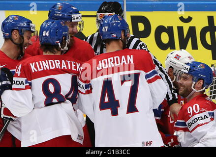 MOSCOW, RUSSIA. MAY 12, 2016. Czech Republic's players celebrate scoring in the 2016 IIHF World Championship Preliminary - Stock Photo