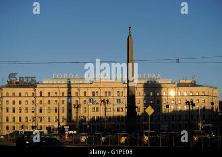 Russia. Saint Petersburg. Vostaniya square with the Leningrad Hero City Obelisk, installed on Victory Day of May - Stock Photo