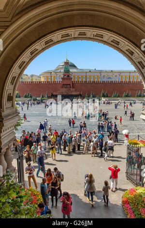 The red Square and the Mausoleum of Lenin in the background , Moscow - Stock Photo
