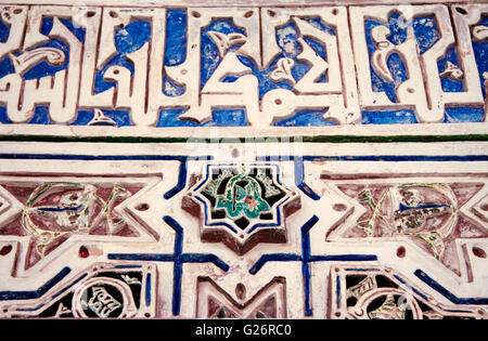 Toledo, Spain -   September 30, 2007: Wall decoration from Synagogue Santa Maria la Blanca. Construction date sometime - Stock Photo