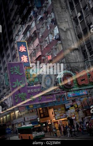 Busy Street Scene, Hong Kong, China - Stock Photo