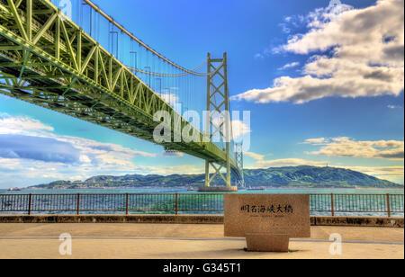Akashi Kaikyo suspension bridge in Japan - Stock Photo