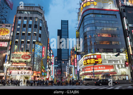 Kabukicho Crossing at night-fall, Shinjuku, Tokyo, Japan - Stock Photo