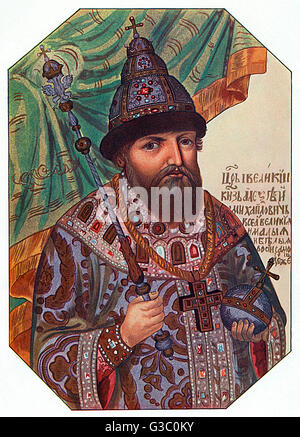 Tsar Alexis I of Russia (Aleksey Mikhailovich, 1629-1676, reigned 1645-1676).      Date: 17th century - Stock Photo