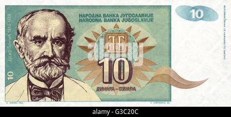 The Former Federal Republic of Yugoslavia - Banknote - 10 Dinar, bearing the portrait of Josif Pancic, Serbian Botanist - Stock Photo