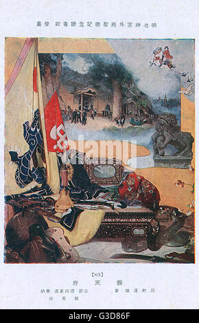 a letter to the czar from his officer during the russo japanese war The russo-japanese war is underway - japanese troops land at ==lateapr in his letters to the czar despite the urgings of his field officers.