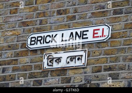 Brick Lane, heart of Bangladeshi community in London's East End - Stock Photo