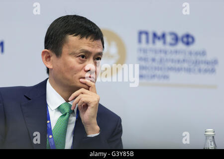 St. Petersburg. 16th June, 2016. Chinese Internet giant Alibaba's chairman Jack Ma attends the St. Petersburg International - Stock Photo