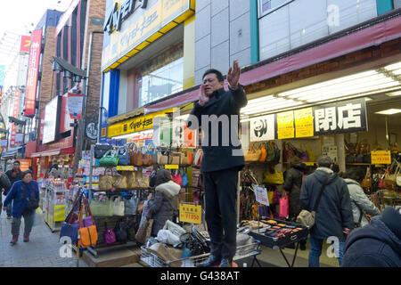 The popular Ameya Yokocho market in Tokyo, Japan    Credit © Fabio Mazzarella/Sintesi/Alamy Stock Photo - Stock Photo