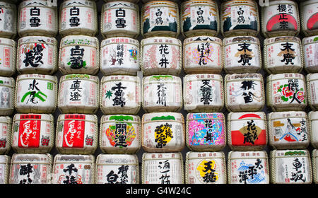 Barrels of sake wrapped in straw in Yoyogi Park in Tokyo - Stock Photo