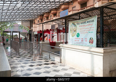 Entrance to the Sri Krishna-Balaram Temple - Stock Photo