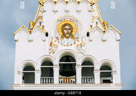 All Saints Church In Minsk, Belarus. Frescoed Wall Of Temple. - Stock Photo
