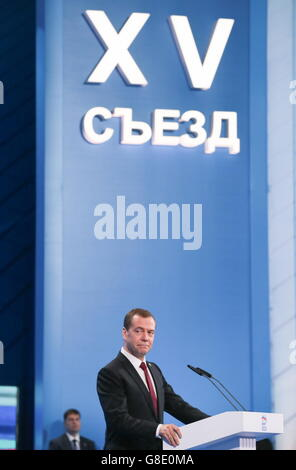 Moscow, Russia. 26th June, 2016. Russia's prime minister Dmitry Medvedev addresses the 15th Congress of the Yedinaya - Stock Photo