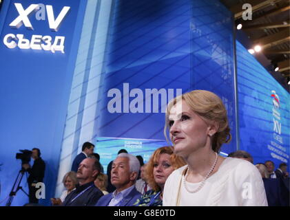 MOSCOW, RUSSIA - JUNE 26, 2016: Russian State Duma member Irina Yarovaya at the 15th Congress of the Yedinaya Rossiya - Stock Photo